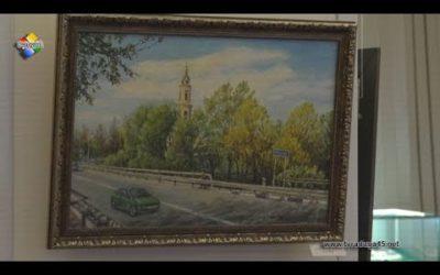 Выставка «Город глазами художника» открылась в «Доме Широкова»