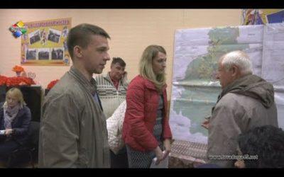 Жители деревни Логиново обсудили проект  генерального плана городского округа