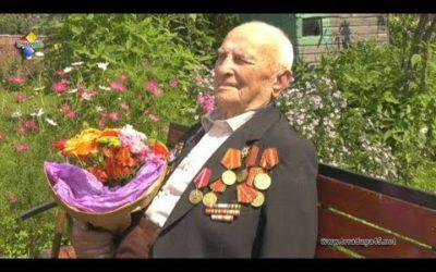 103 года отметил павловопосадец Михаил Григорьевич Шишов