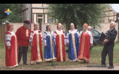 День рождения деревни Перхурово отметили местные жители