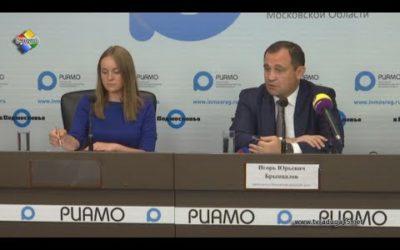 Депутаты Мособлдумы подвели итоги весенней сессии