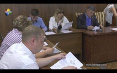 Депутаты обсудили стратегию  социально-экономического развития Павловского Посада