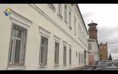 Для удобства граждан в Павловском Посаде будет открыт новый офис МФЦ