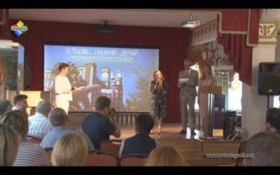 Журналисты телевидения «Радуга» приняли участие в областном телефестивале