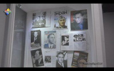 Анна Тихонова посетила дом-музей Вячеслава Тихонова