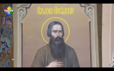 День памяти Василия Праведного отметили в Покровско-Васильевском монастыре
