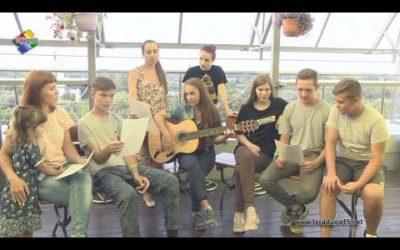 Павловопосадская молодежь вспоминает легенду русского рока