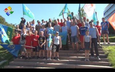 Павловопосадские десантники отметили профессиональный праздник