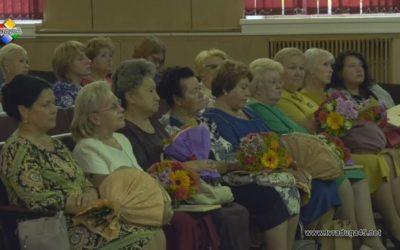 Педагогическая общественность собралась на ежегодной августовской конференции
