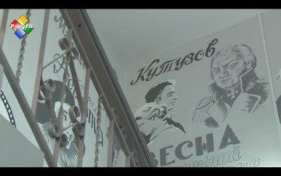 В Павловском Посаде заканчиваются работы по созданию Дома-музея Вячеслава Тихонова