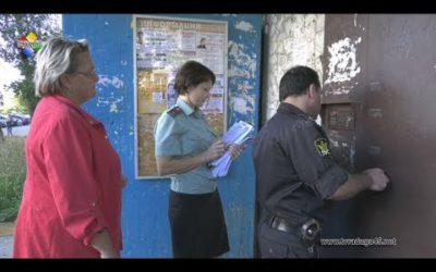 Арест на автомобили должников наложили судебные приставы