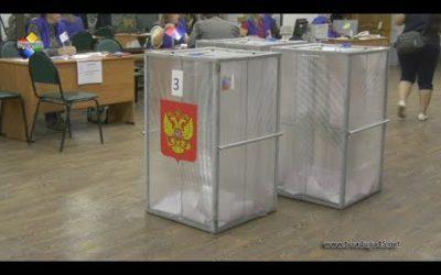 Павловопосадцы отдали свои голоса на губернаторских выборах