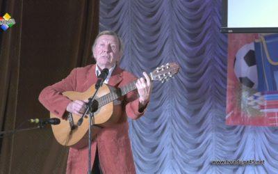 Народный артист РФ Юрий Чернов поздравил павловопосадских педагогов
