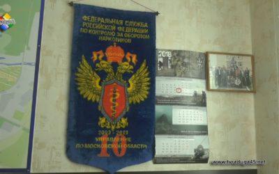 Уголовному розыску России исполнилось 100 лет