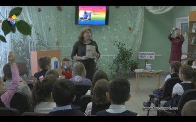В библиотеке прошла презентация книги детской писательницы Инны Фроловой