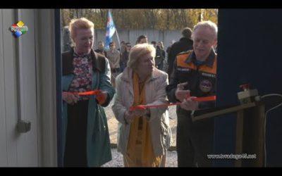 В деревне Кузнецы открыли детскую площадку и станцию обезжелезивания
