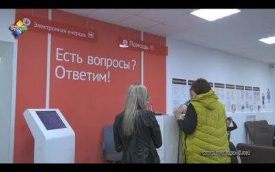 В Павловском Посаде открылся новый офис МФЦ