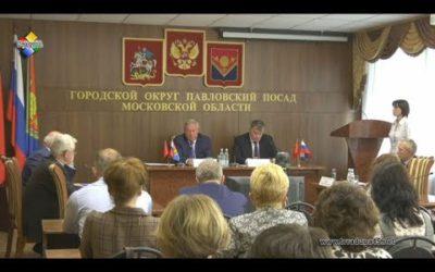 В Павловском Посаде подписали соглашение с Союзом промышленников и предпринимателей МО