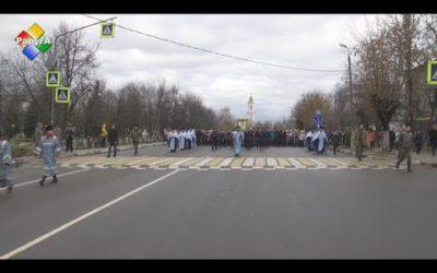 Крестный ход прошёл в Павловском Посаде в День народного единства