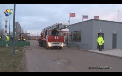 На предприятии «БАСФ-Восток» ликвидировали условный пожар