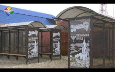 Новые остановочные павильоны установят на улицах Павловского Посада