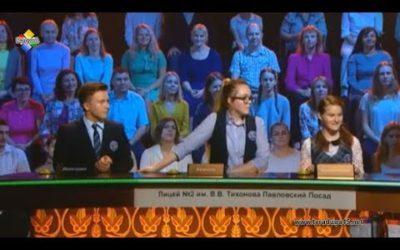 Учащиеся лицея № 2 им. Тихонова победили в телевизионной игре «Мы – грамотеи»
