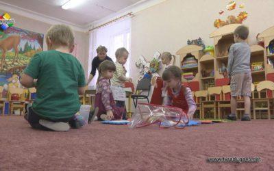 В МДОУ СОШ № 15 «Малютка» работает единственная в Павловском Посаде группа круглосуточного пребывания детей