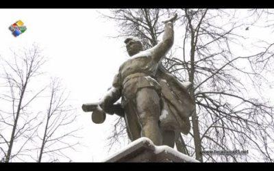 В День неизвестного солдата в Павловском Посаде прошел митинг