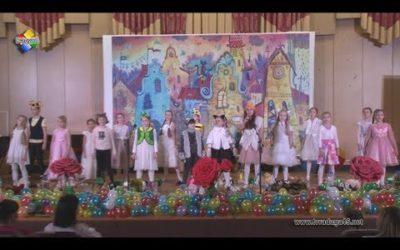 Премьера новогодней музыкальной сказки «Путешествие в волшебную страну Ах»