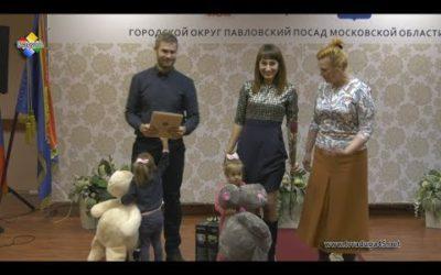 В колонном зале ДК «Павлово-Покровский» прошло торжественное награждение