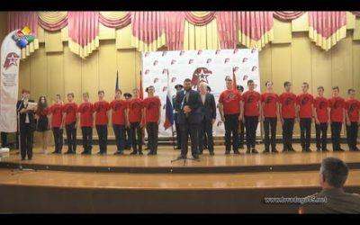 В большом зале Детской музыкальной школы прошла торжественная церемония вступления в ряды Всероссийского военно-патриотического общественного движения «Юнармия»