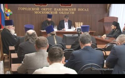 Праздничные мероприятия обсудили на встрече главы района со священнослужителями