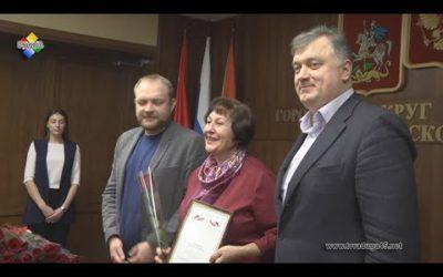 Глава городского округа Павловский Посад наградил представителей избирательных комиссий