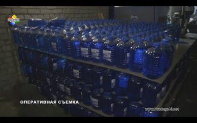 В Павловском Посаде закрыт цех по производству поддельной стеклоомывающей жидкости