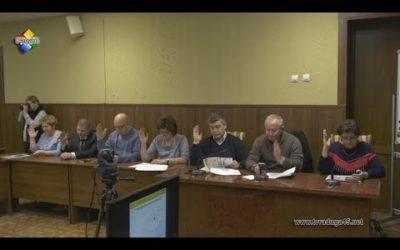 Последнее в этом году заседание Совета депутатов городского округа Павловский Посад прошло 27 декабря в Малом зале администрации