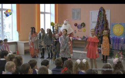 Музыкальную сказку показали ученикам начальных классов в лицее № 2 им. Вячеслава Тихонова