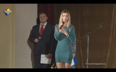 День юного героя отметили в Павловском Посаде