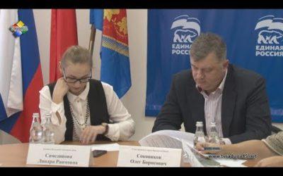 Линара Самединова и Олег Соковиков провели прием населения
