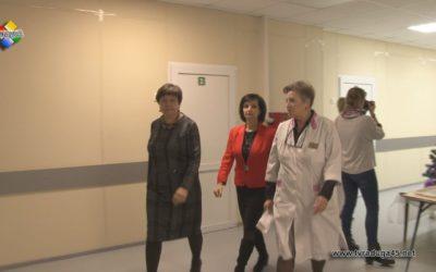 Заместитель главы администрации с рабочим визитом посетила центральную районную больницу