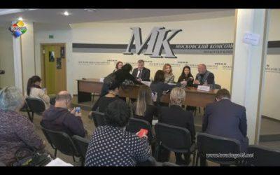 В пресс-центре газеты «Московский комсомолец» состоялась пресс-конференция, посвященная кинофестивалю «17 мгновений…»