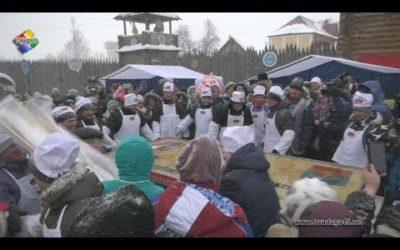 На празднике «Русский холодец» установили мировой рекорд