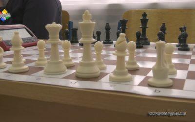 В средней школе № 5 прошел турнир по шахматам среди образовательных учреждений г.о. Павловский Посад