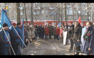 Памятные мероприятия, посвященные 30-летию вывода войск из Афганистана, прошли в Павловском Посаде