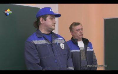 Школьникам Павловского Посада рассказали о правилах эксплуатации газового оборудования