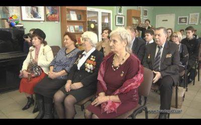В библиотеке прошло мероприятие посвященное 75-летию полного освобождения города – героя Ленинграда