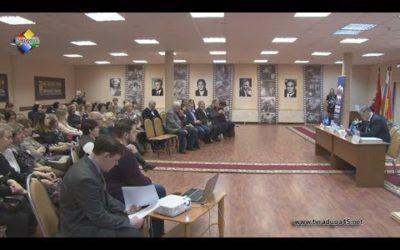Во ДК «Павлово Покровский» прошло заседание 27-й конференции партии «Единая Россия»