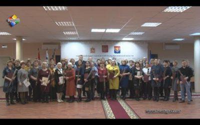 Во ДК «Павлово-Покровский» состоялось торжественное награждение павловопосадцев
