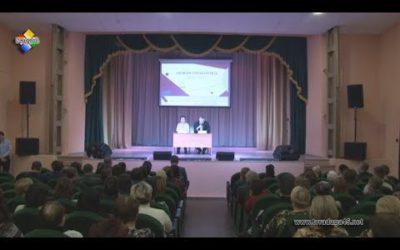 Представители общественности приняли участие в обсуждениях , посвященных обращению губернатора Московской области Андрея Воробьева