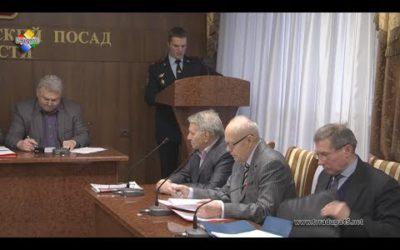 7 февраля в малом зале администрации состоялось заседание Совета депутатов городского округа Павловский Посад