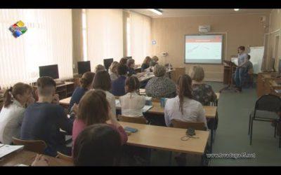 В Павловском посаде прошла областная экологическая конференция